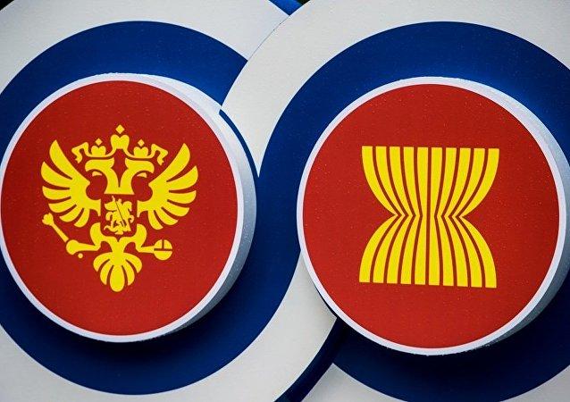 索契宣言:俄羅斯與東盟將研究能源領域的合作機會