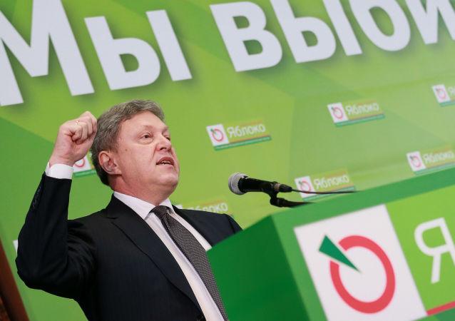 俄罗斯政治家:美国选举显示出人民与精英间的明显隔阂