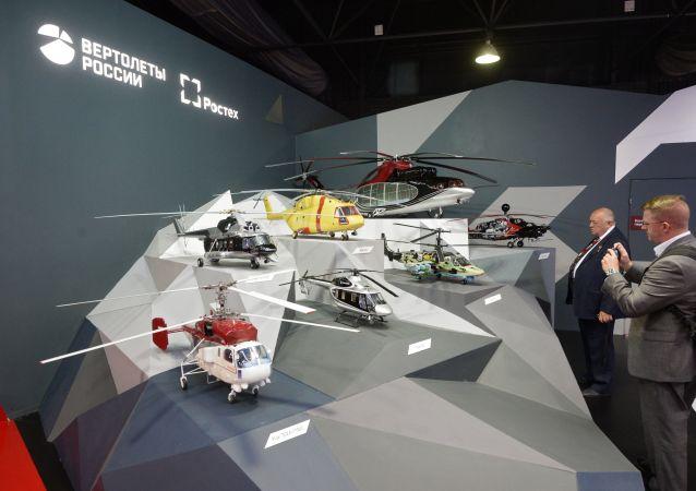 俄罗斯直升机公司正就出口民用直升机与中国谈判