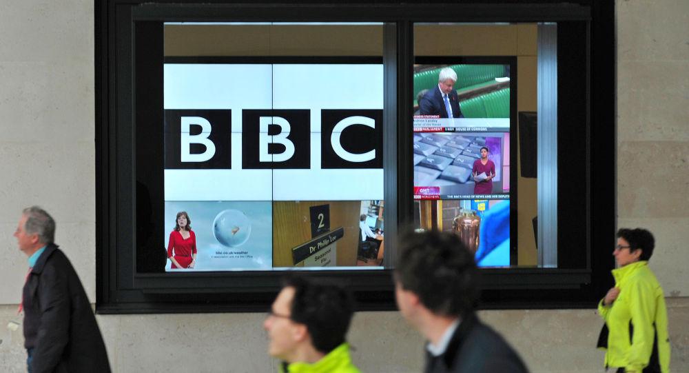 英国国际广播公司(BBC)