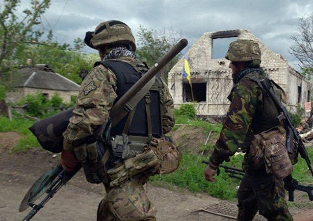 顿涅茨克国防部:乌强力人员开始攻击共和国南部 目前正在战斗