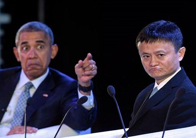 奥巴马与马云