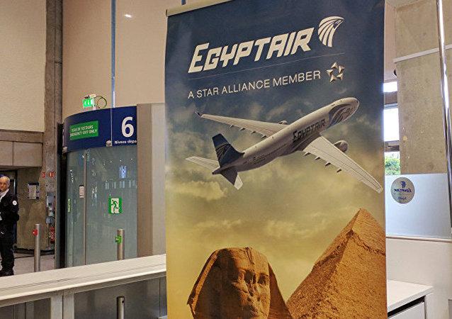 希腊总参谋部未证实埃及航空客机在该国卡尔帕索斯岛附近坠毁