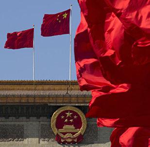 中國政府推進全球人權事業健康發展