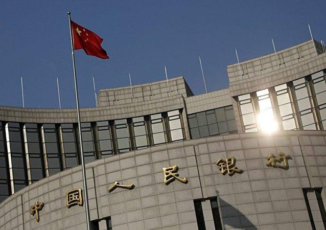 中国央行行长:将守住不发生系统性金融风险底线