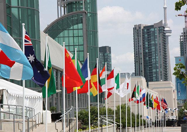 中国成立G20联合研究中心