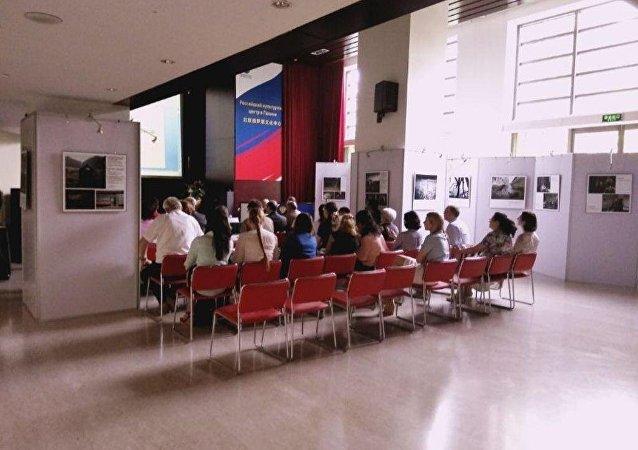 安德烈∙斯捷宁摄影大赛获奖作品展在北京俄罗斯文化中心开幕