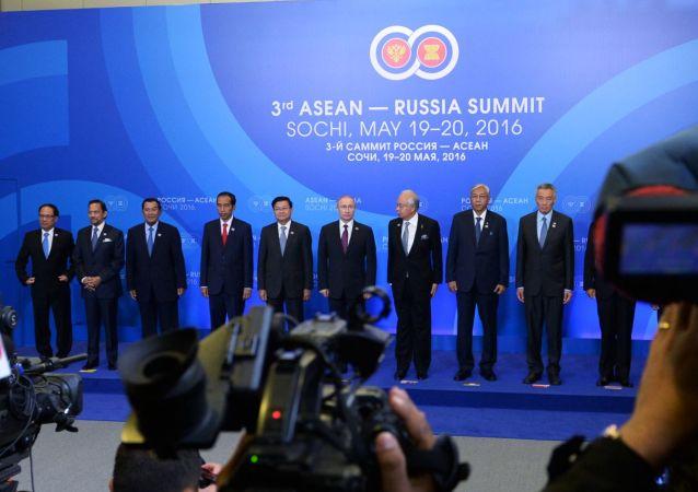 俄罗斯-东盟峰会