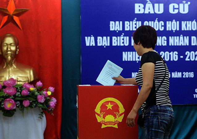 越南开始国会选举