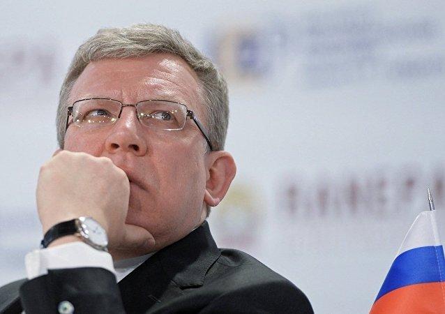 俄罗斯联邦审计署署长阿列克谢·库德林
