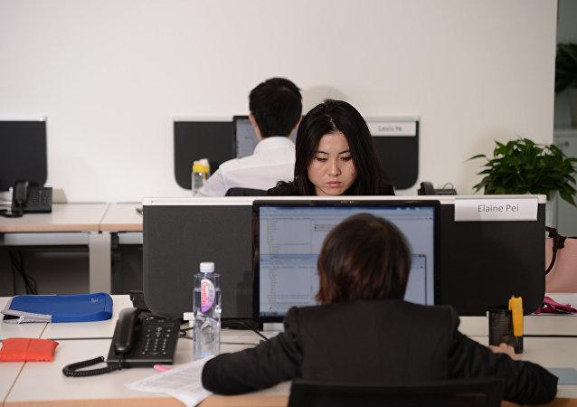 中国办公室