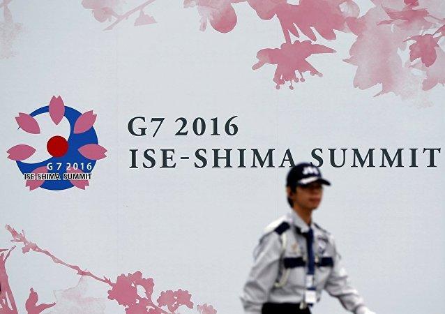 日本首相:G7峰会主要议题将是全球经济