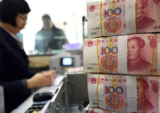 中国三银行领衔《福布斯》全球上市公司排行榜