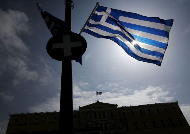 希腊议会按债权人要求投票支持新经济紧缩措施
