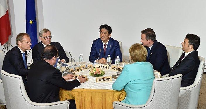 G7首脑宣言:七国领导人对南海局势表示关切