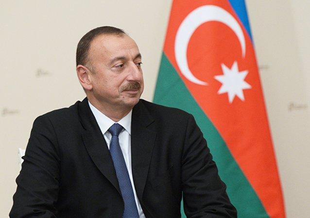 阿塞拜疆总统希望和平解决卡拉巴赫问题 呼吁开启实质谈判