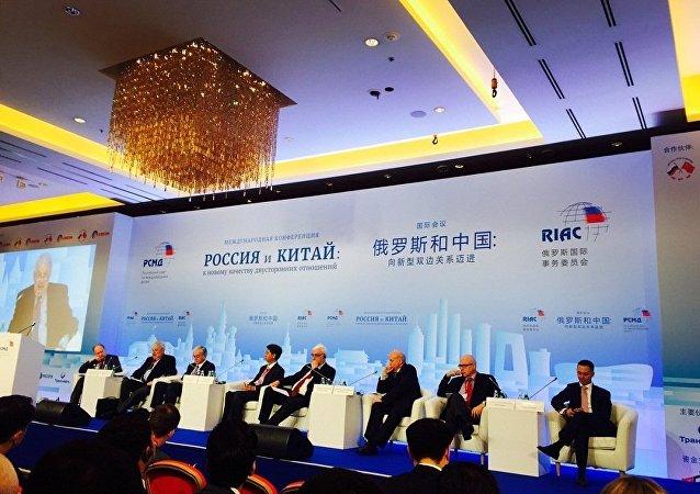 """国际会议""""中国和俄罗斯"""