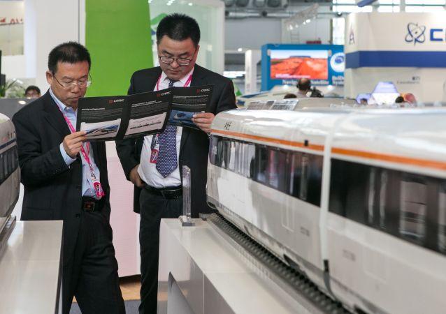 中国铁路公司在叶卡捷琳堡国际工业博览会上/资料图片/