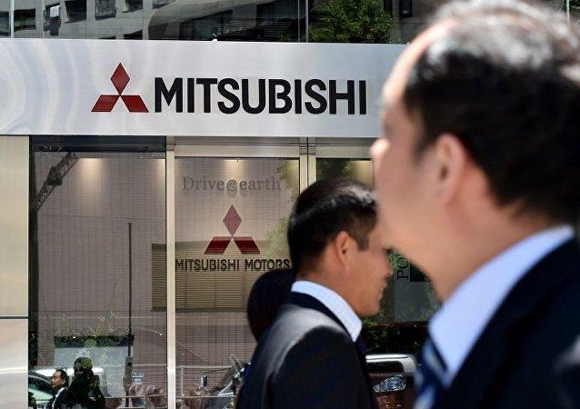日本三菱综合材料公司