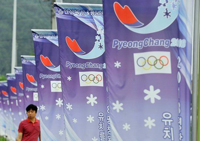 白虎被選為2018年平昌冬奧會吉祥物