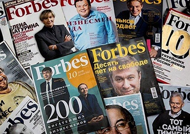 媒体:15名俄富豪入围全球最富人排名