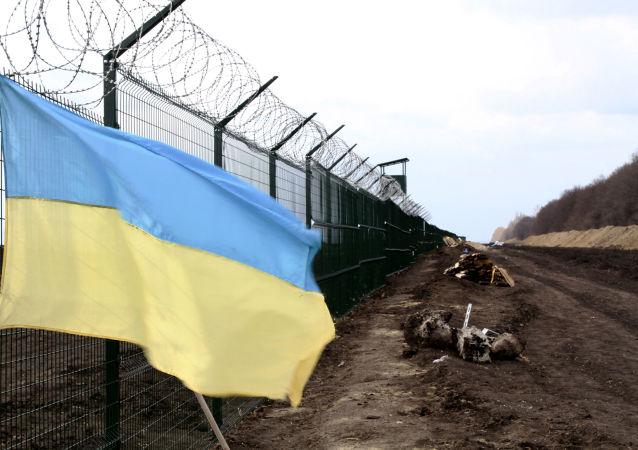 乌克兰国会提出暂时限制本国人前往俄罗斯