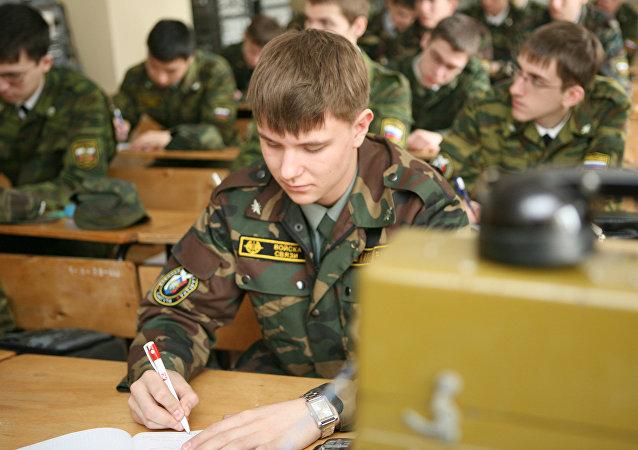 军事教研室