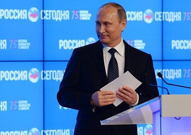 """普京莅临""""今日俄罗斯""""国际通讯社"""