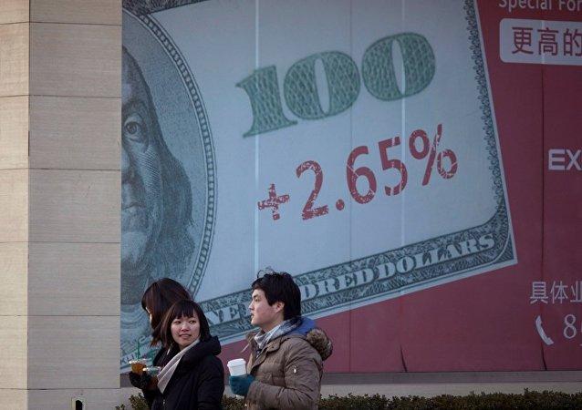中国国家统计局:3月CPI同比上涨0.9%