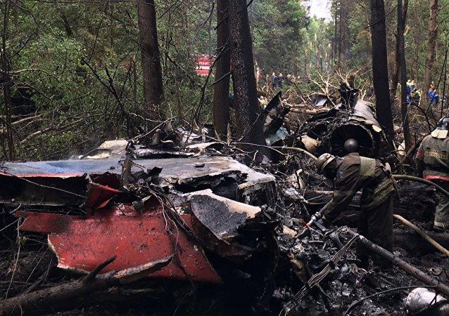 俄国防部:苏-27战机坠毁原因可能是技术故障