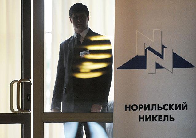 """中国投资财团收购""""诺里尔斯克镍业""""矿冶公司贝斯特林斯基矿厂项目13.3%股权"""