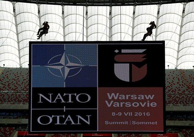 俄外交部称莫斯科正在研究北约提出的会晤建议