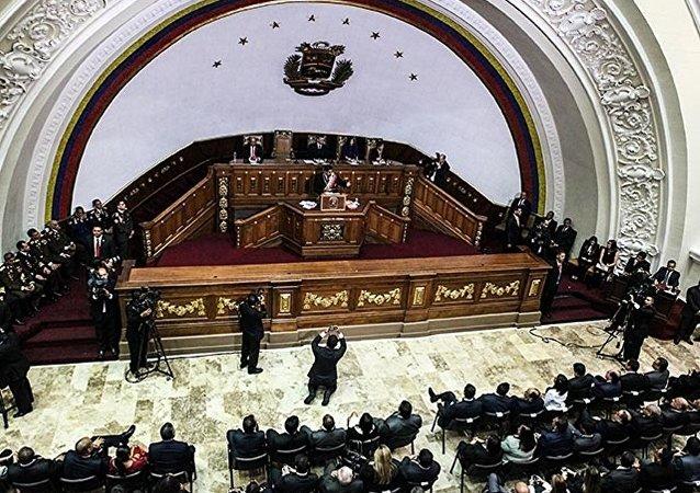 委内瑞拉最高法院裁定议会行为越权
