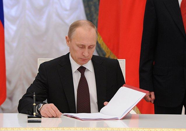 普京下令解散销毁化学武器国家委员会