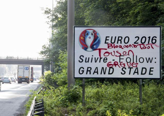 法国诺尔省:里尔50名伤者接受医治 16人入院治疗