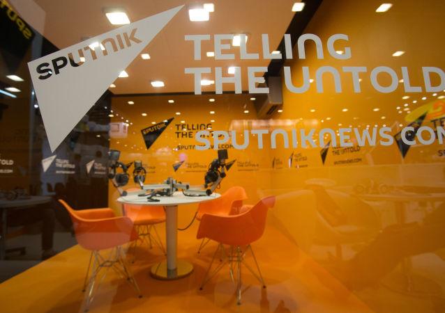 爱沙尼亚民族主义者威胁封锁Sputnik分社工作