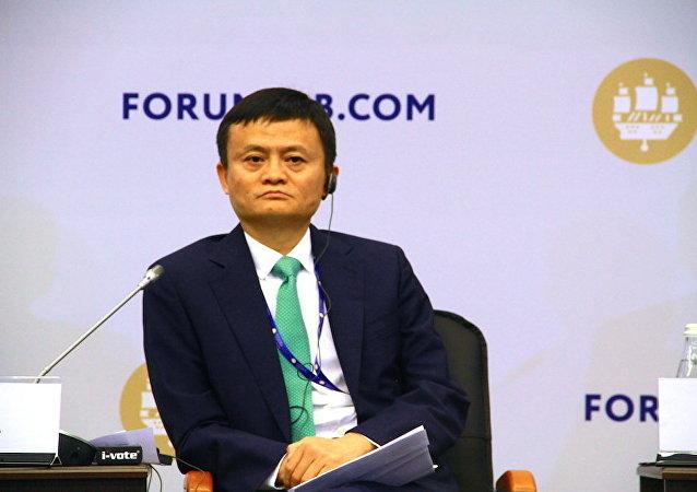 阿里巴巴集團創始人:跨境電商將成為世界貿易的主要形式