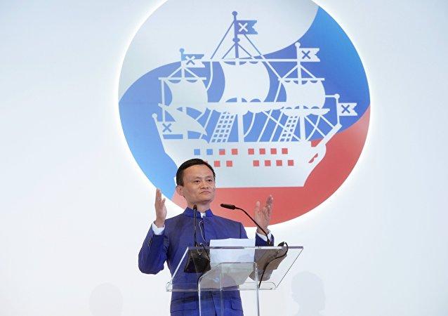 马云愿帮助俄小企业出口产品至中国和东南亚