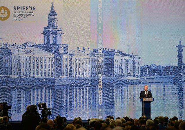 普京表示,6月计划与中国正式启动形成大欧亚空间的进程