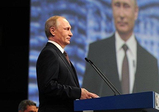 普京:俄罗斯认为继续与欧盟就大型科学项目进行合作很重要