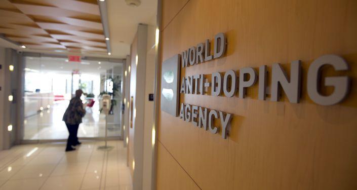 美國反興奮劑機構對國際奧委會在俄羅斯問題上所作決定表示滿意