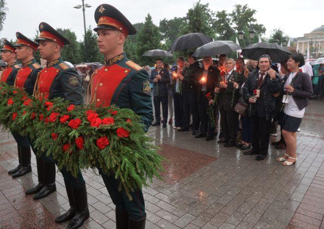 俄罗斯将在6月22日纪念和哀悼日举行纪念活动