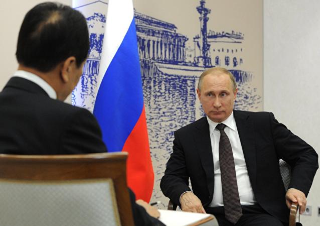 普京:俄中将拓展核能领域合作