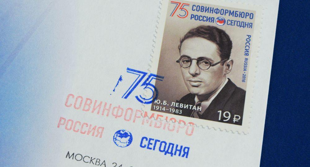 新華通訊社社長祝賀「今日俄羅斯」國際通訊社創社75週年