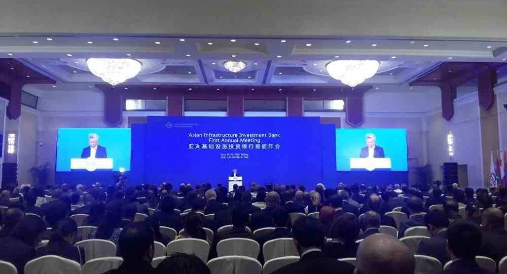 亚投行首次年会在京开幕