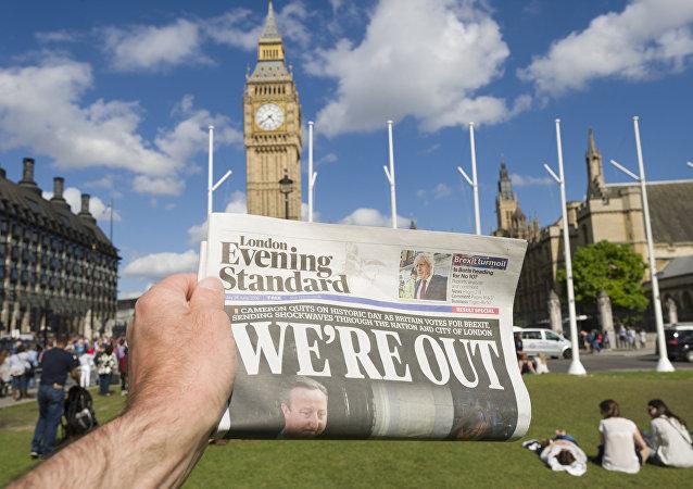 普京:英国脱欧对APEC经济影响将取决于其脱离形式和速度