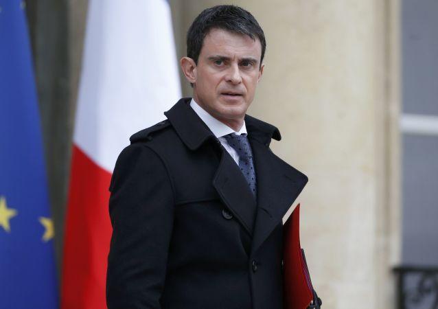 法国总理瓦尔斯(Manuel Valls)