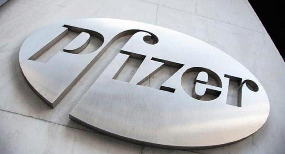 美国辉瑞生物制药公司(Pfizer)