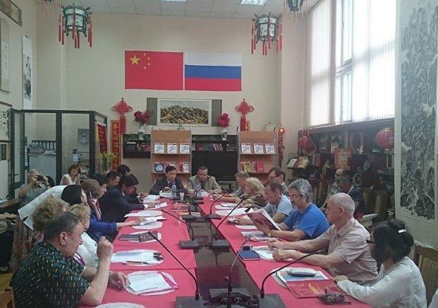 中国共产党建党95周年纪念大会在莫斯科举行
