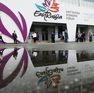 越南代表团将出席俄罗斯东方经济论坛